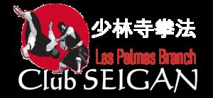 Club Seigan Las Palmas Branch
